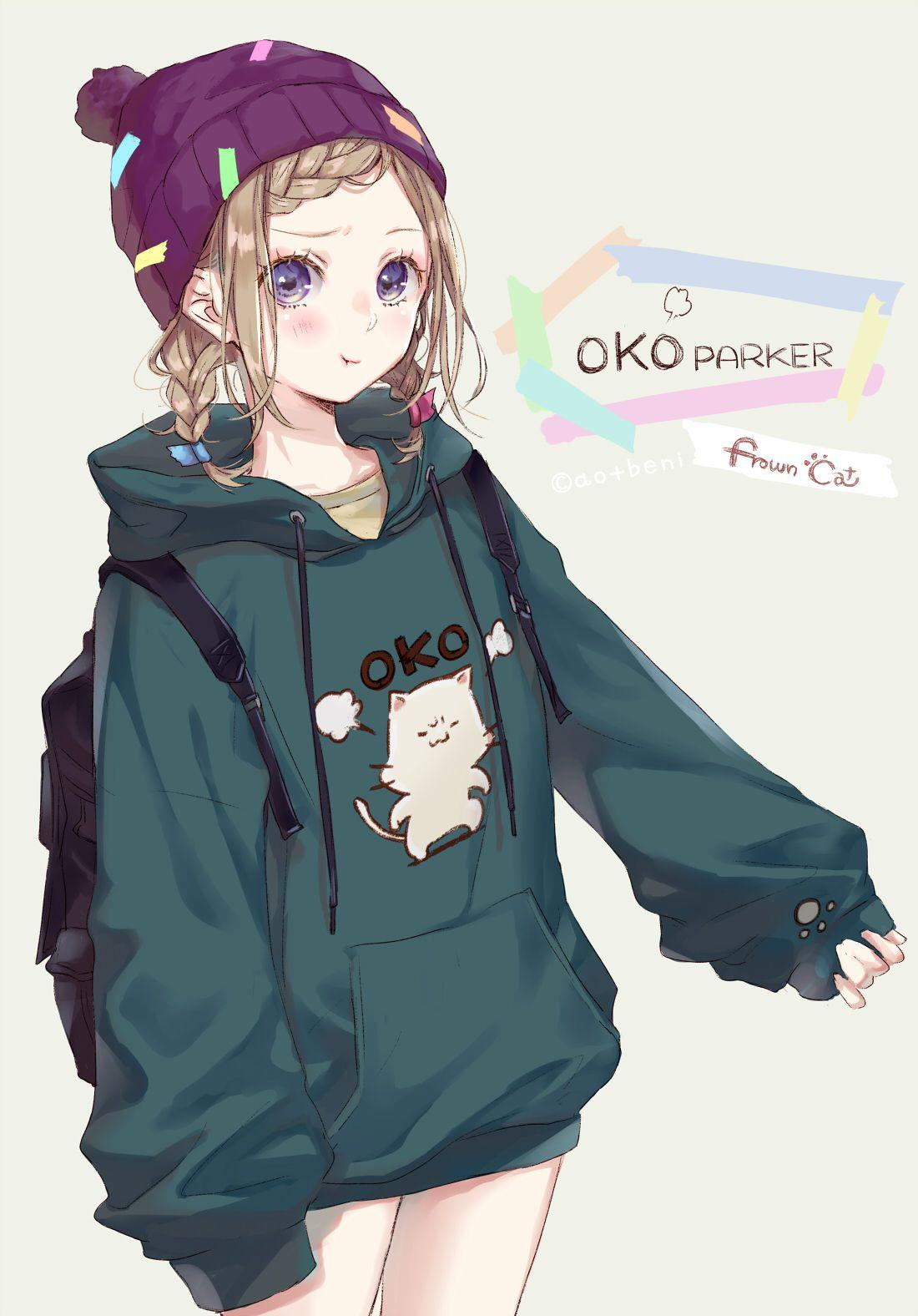 Twitter 可愛いアニメガール かわいいアニメガール アニメの女の子のデッサン
