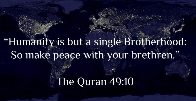 50 Best Humanity Quotes In Islam Quran Quotes On Humanity Humanity Quotes Good Human Being Quotes Quran Quotes Love