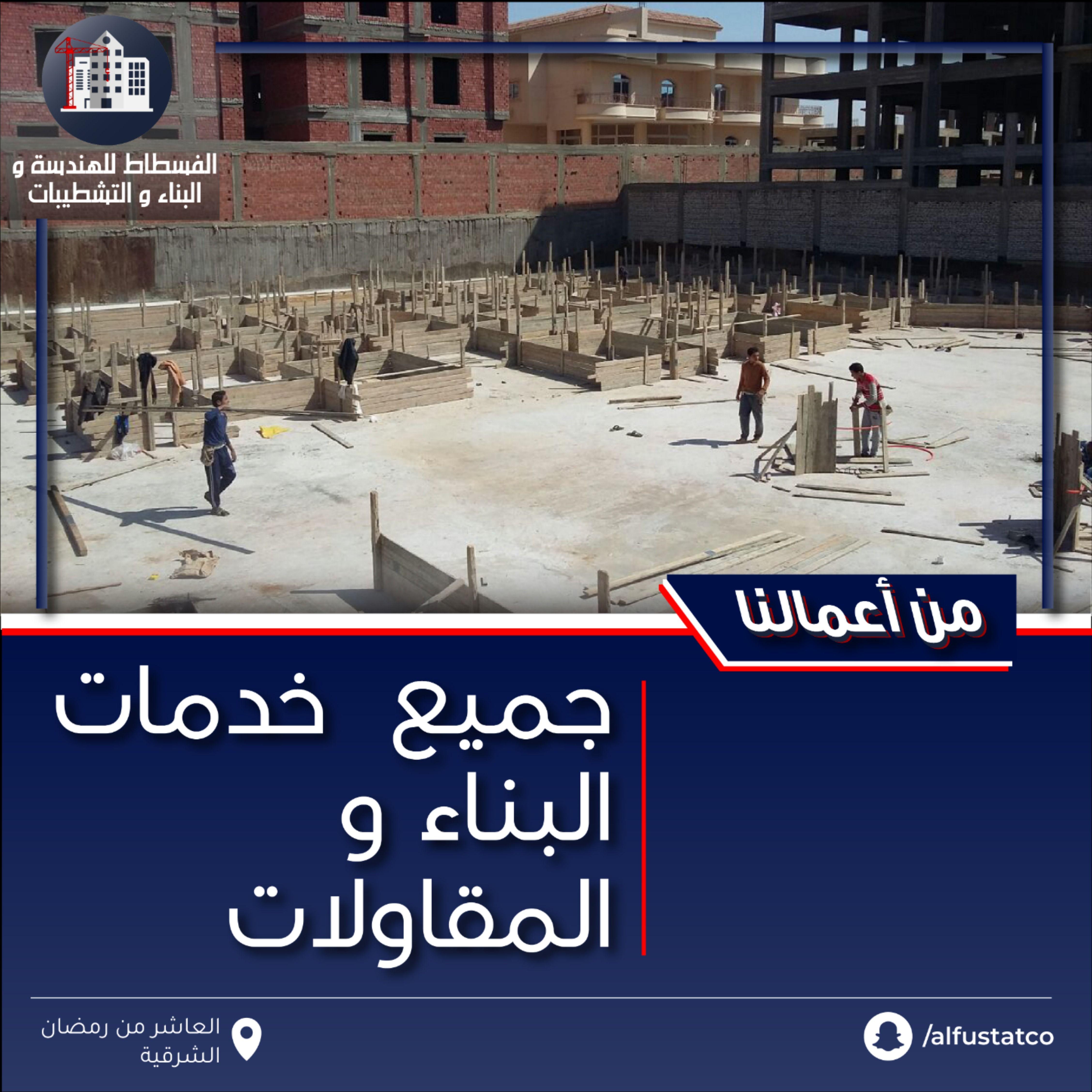 من رمضانبناء في مدينة العاشر Cairo Movie Posters Poster