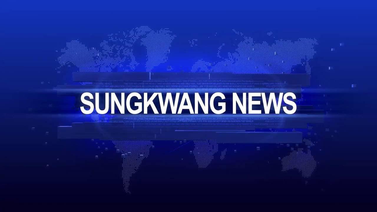 성광교회 2016-05-29 주일뉴스