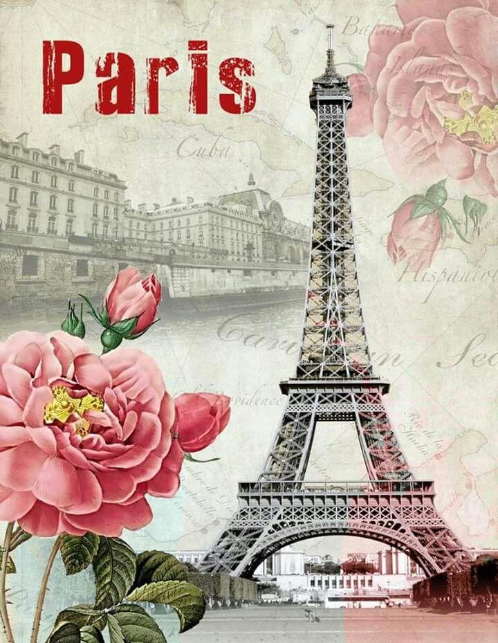 Париж картинки открытки, прикольные