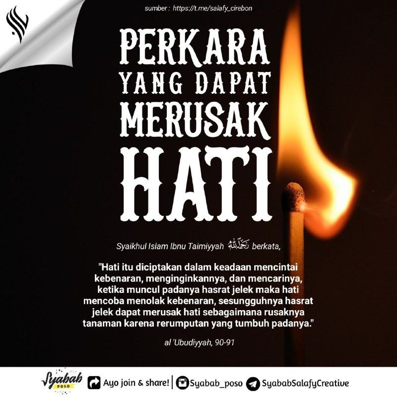 Syaikhul Islam Ibnu Taimiyyah Rahimahullah Berkata Hati Itu
