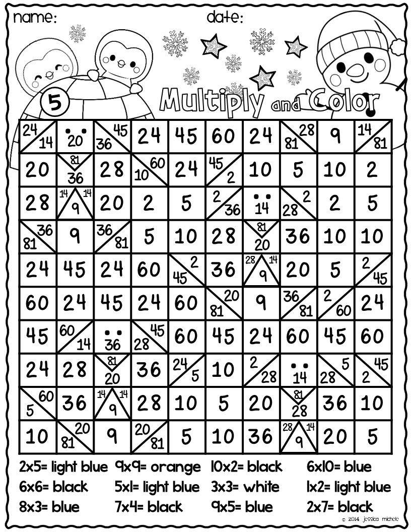 Multiply And Color Hidden Pictures Tpt Math Lessons