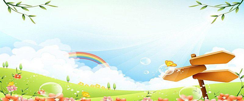 Paisagem Sky Verao Sol Background Cartoon Background Cartoon Wallpaper Art Wallpaper