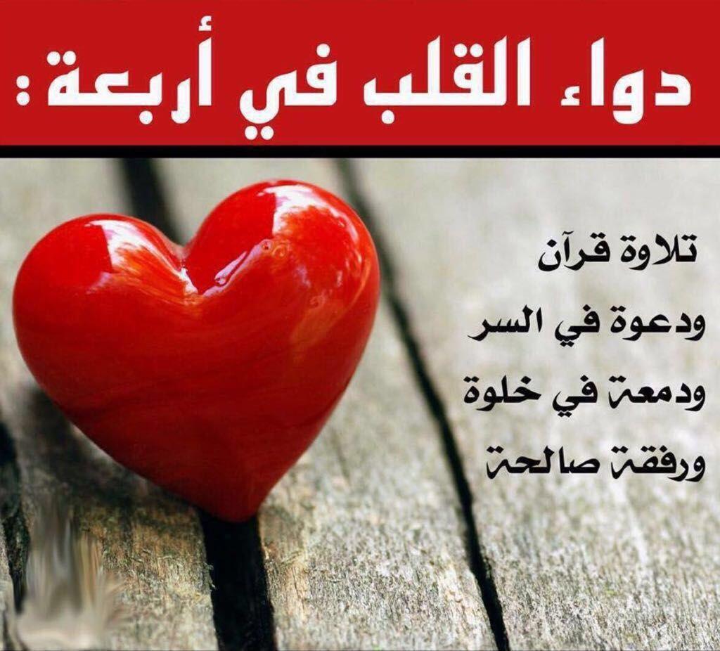 اللهم هب لما قلوبا مطمئنة موقنة بلقائك Stuffed Peppers Islam Quran Blog Posts