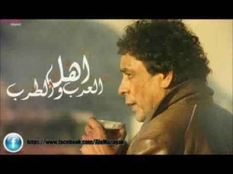 محمد منير يا حمام جديد 2012 Mohamed Mounir Ya Hamam Youtube Songs Youtube Music