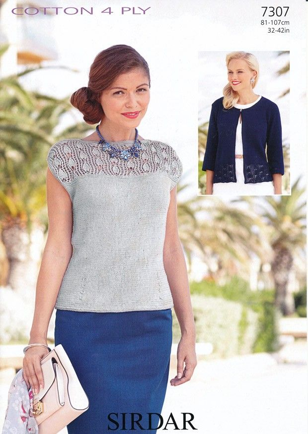 9760b1ac67709 Top and Cardigan in Sirdar Cotton 4 Ply (7307)
