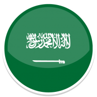 المملكة العربية السعودية Png Image With Transparent Background Png Free Png Images Flags Of The World National Day Saudi Facebook Timeline