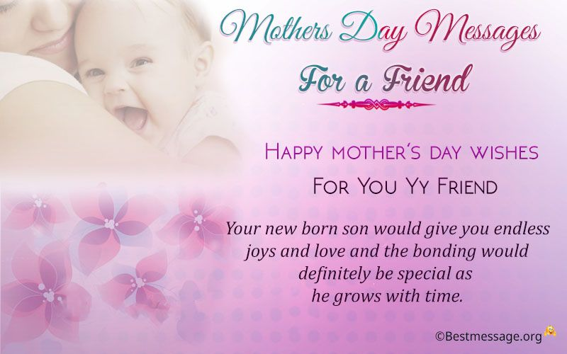 Beautiful Mother's Day Messages For Friends Funny Wishes