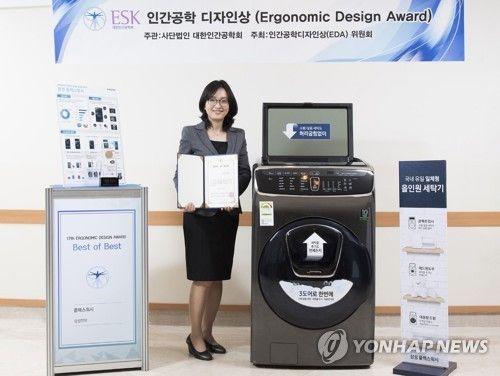 Samsung S Flex Wash Laundry System Win Ergonomics Award Laundry
