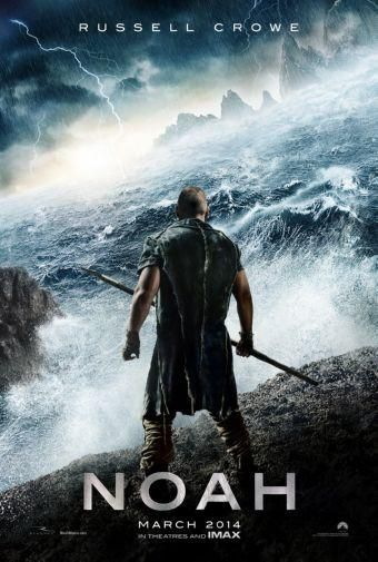 Noah Movie Poster Puzzle Fun-Size 120 pcs | Products ...