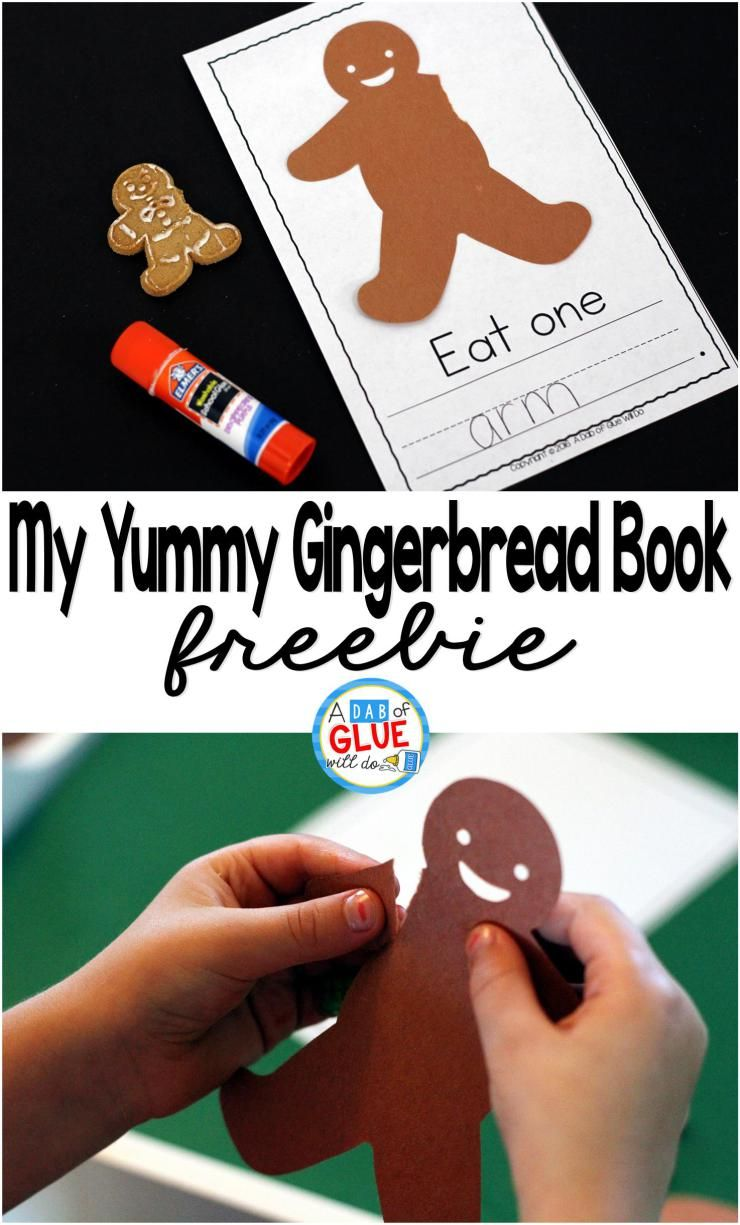 My Yummy Gingerbread Book Is The Perfect Hands On Activity To Do With Your Preschool Kindergarten Or First Grade Students This Free Printable Allows