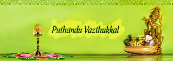 Happy New Year SMS In Tamil | New year Celebrations | Pinterest