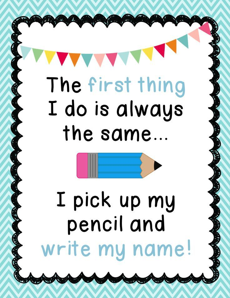 Pick up my pencil and write my name anchor chart FREEBIE is part of First grade classroom - Do your students forget to write their names on their papers  Well, this cute anchor chart and poem just might be the trick to help them remember!