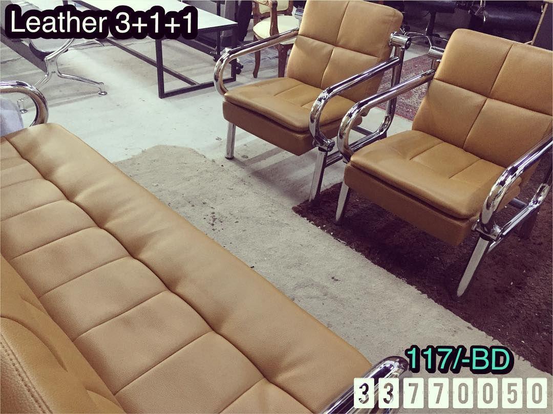 For Sale Leather Sofa 3 1 1 Size 180x70x90 Light Brown Like New Price 117 Bd للبيع جلسة جلد للمكاتب ل 5 أشخاص بح Lounge Chair Barcelona Chair Chair