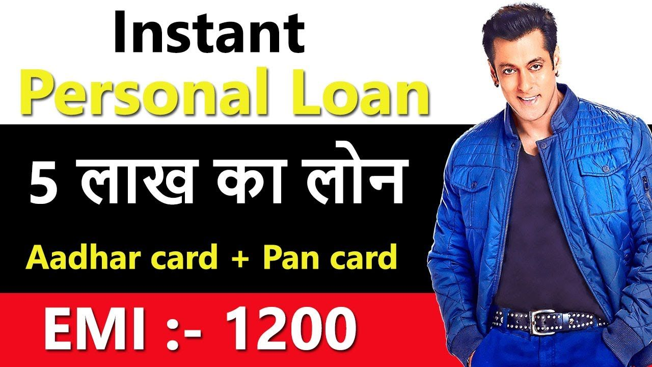 Pin On Personal Loan Instant