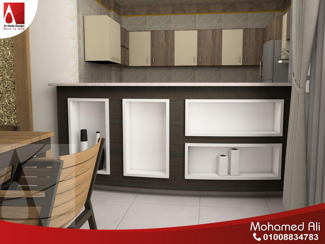 المطبخ المفتوح على الصالة الكاونترمن الخارج Home Decor Home Furniture