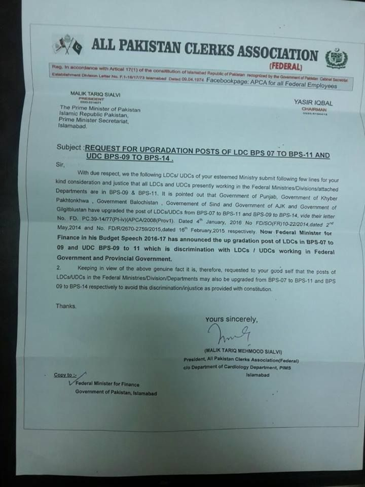 apca all pakistan clerks association has forwarded the letter regarding request for upgradation posts