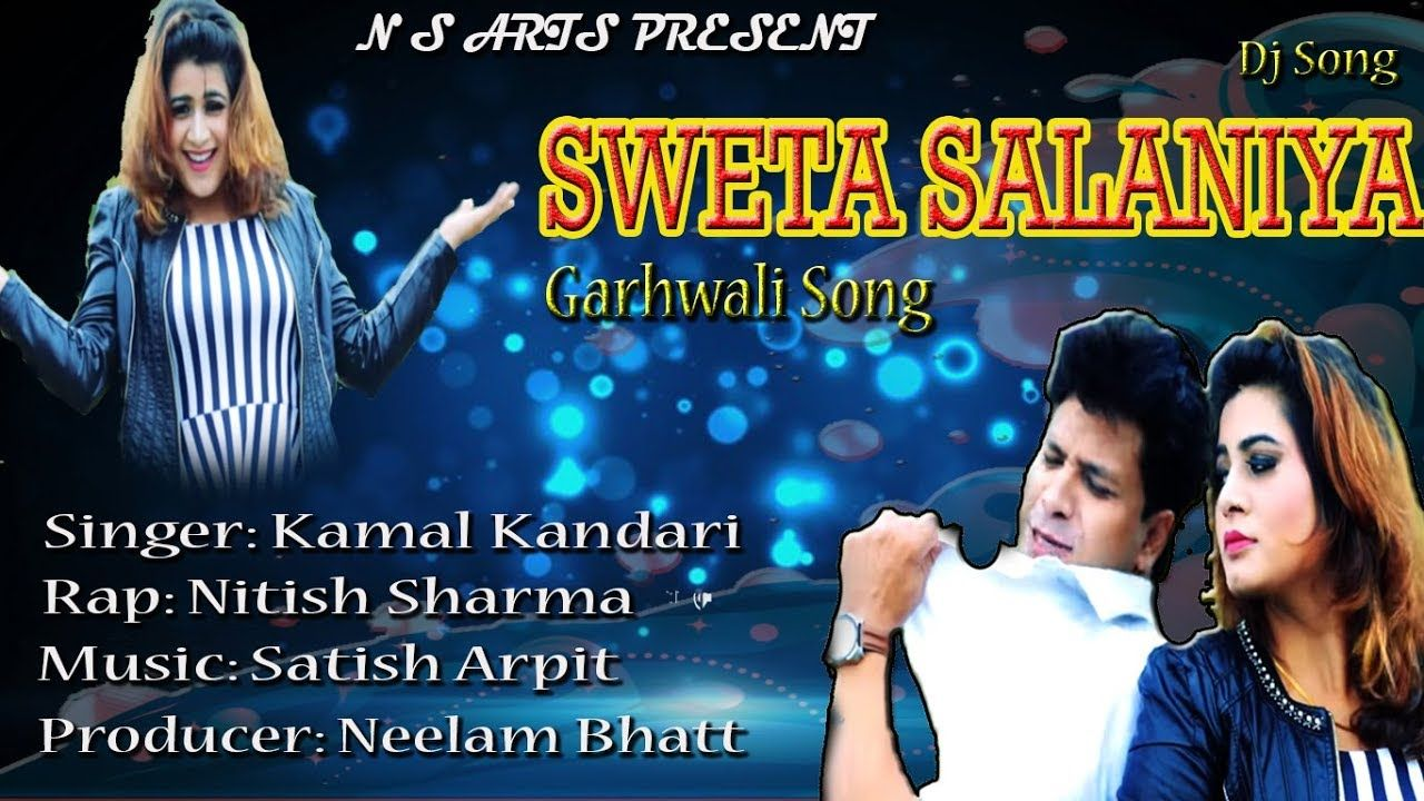 LATEST GARHWALI SONG 2018 #Audio | Sweta Salaniya