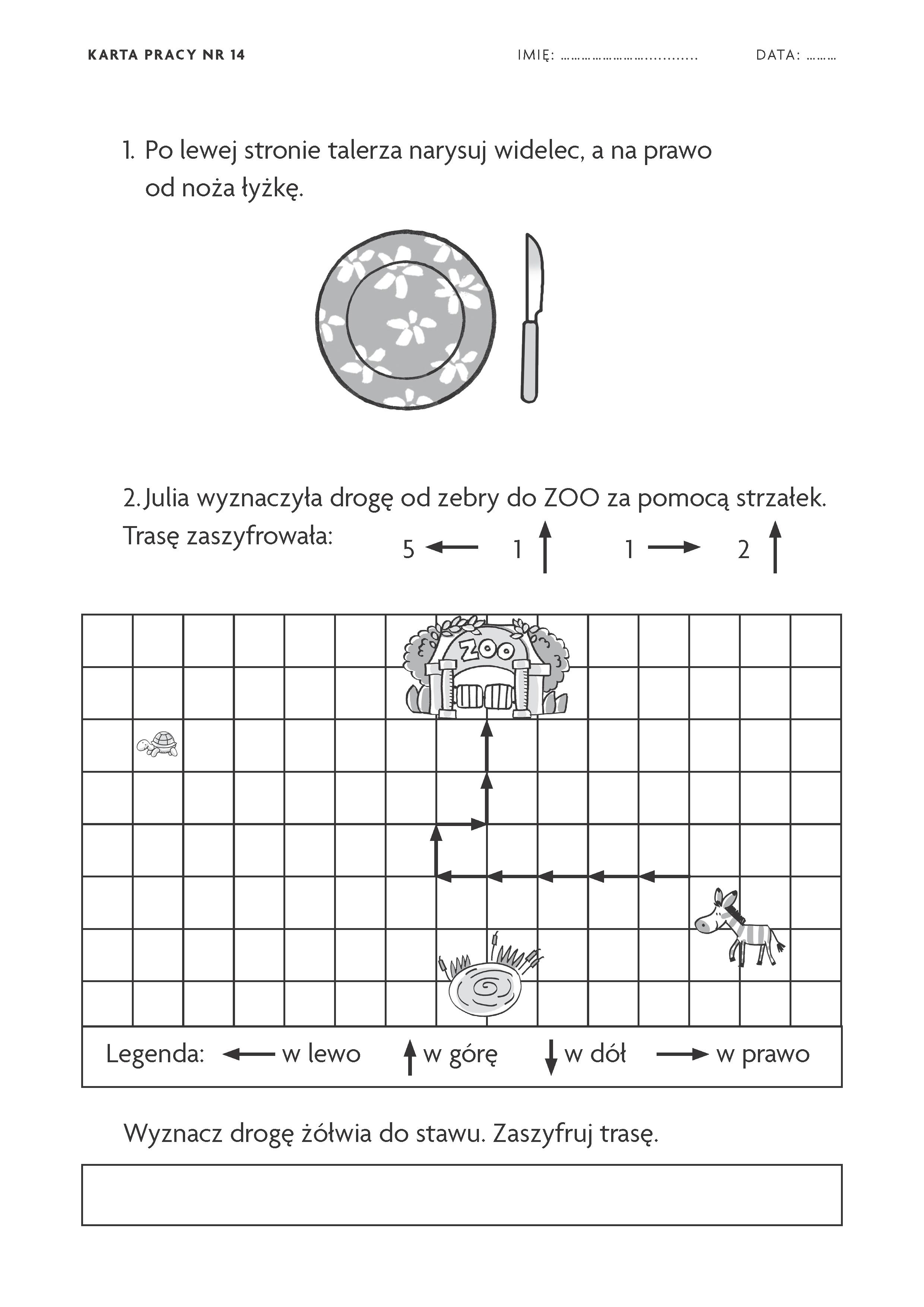 Scooby Doo Tracing Worksheet