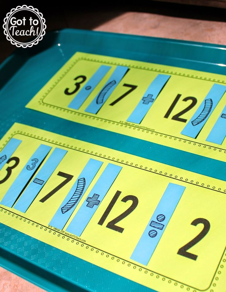 Free Order of Operations Puzzles | Pinterest | Students, Math and ...