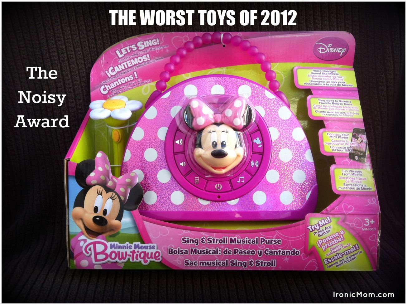 Toys and me images  SAVE YOURSELF