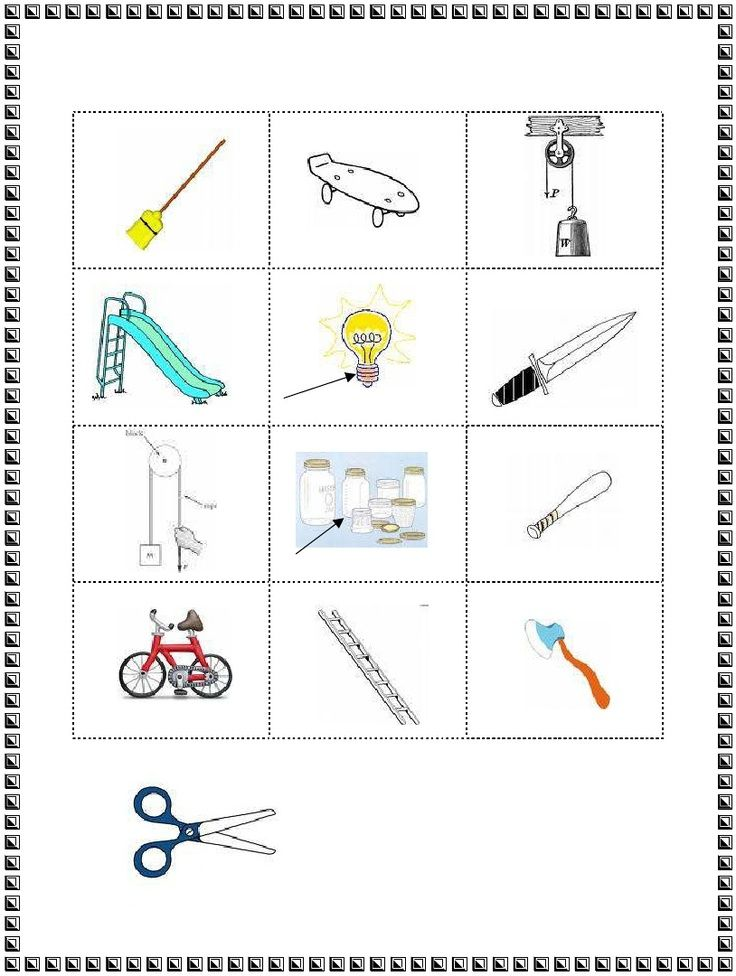 simple machines for kids worksheets - Google Search | 3rd Grade ...