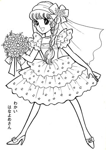 Vintage Japanese Coloring Book 9 | Shoujo Coloring | Pinterest ...