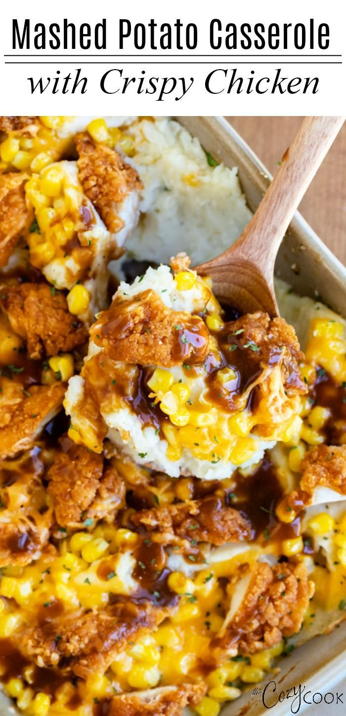 This mouth-watering mashed potato casserole is topped with Corn, Cheddar Cheese, Crispy Chicken Strips, and a drizzle of brown gravy! It's easy to make ahead of time and bake later for a quick family dinner! #mashedpotatoes #casserole #chicken #gravy #dinnerThis #mouth-watering #mashed #potato #casserole #is #topped #with #Corn, #Cheddar #Cheese, #Crispy #Chicken #Strips, #and #a #drizzle #of #brown #gravy! #It's #easy #to #make #ahead #of #time #and #bake #later #for #a #quick #family #dinner!