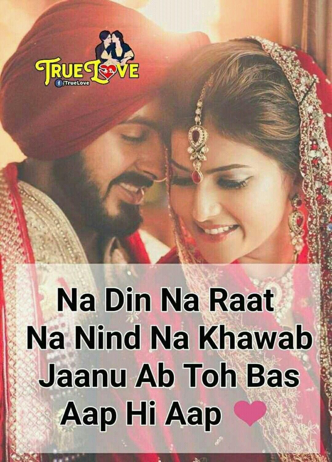 True love shayari pic in hindi