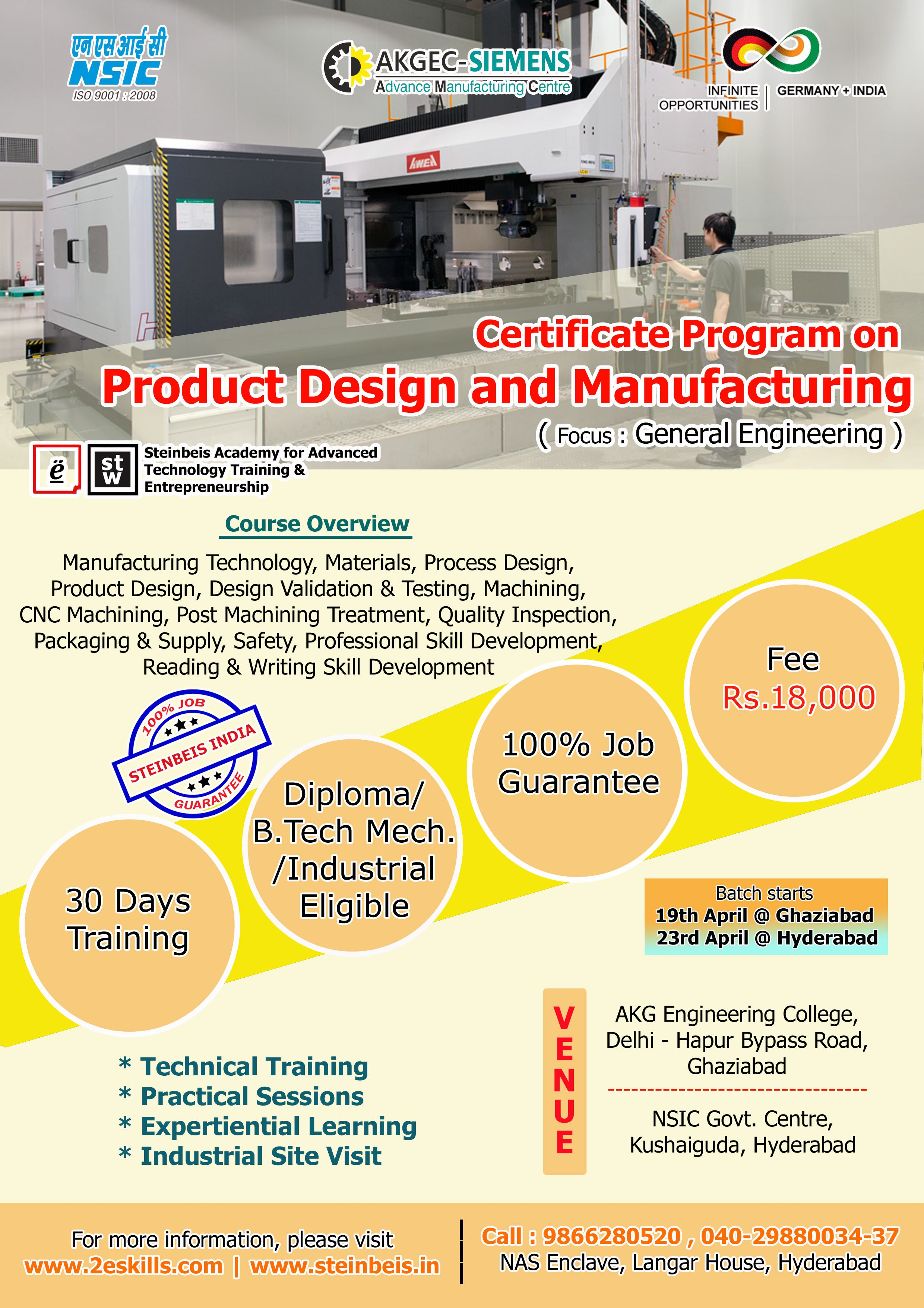 Certificate Program On Product Design & Manufacturing Training With ...