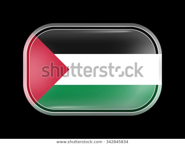 Flag Palestine Rectangular Shape Rounded Corners Stock Vector Royalty Free 342845834 Round Corner Rectangular Flag