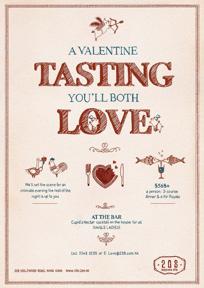 valentines day selected promotions in hong kong - Valentine Day Restaurant Promotions