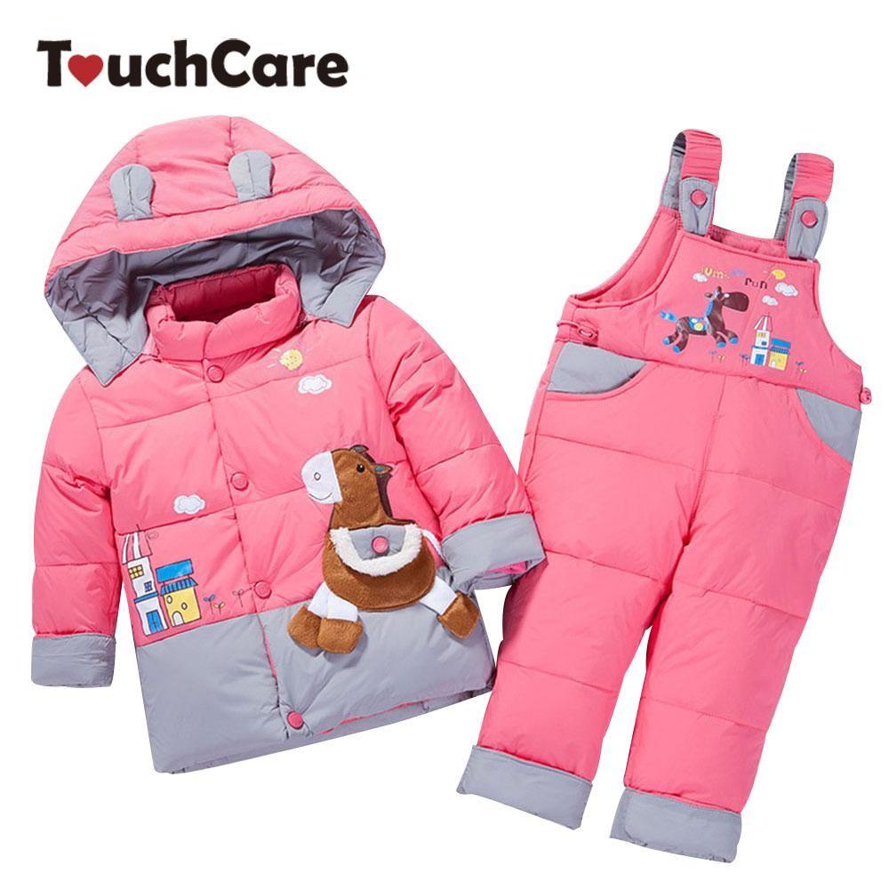 102341b54 TouchCare Winter Children White Duck Down Jacket Pants Clothing Set ...