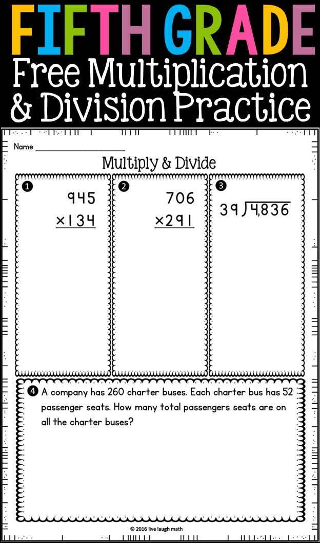 Division worksheets 5th grade printable