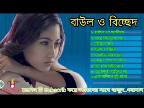 Pin On Bangla Gan