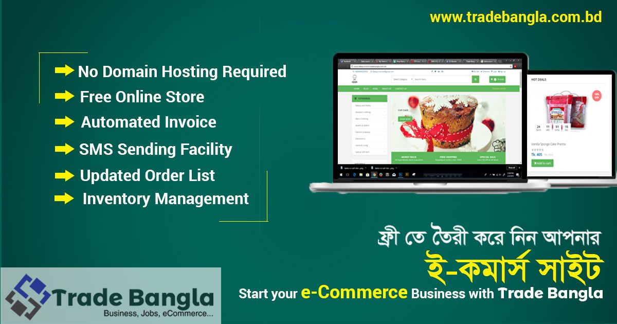 Pin by Trade Bangla on free ecommerce website bd | Ad site, Free ads