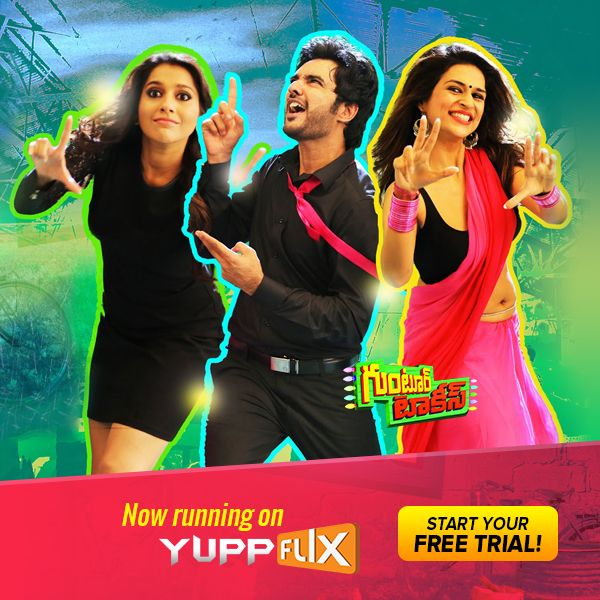 Re-releasing #RashmiGautam, #ShraddhaDas and #Siddhu's comedy starrer #GunturTalkies on #YuppFlix #WatchLegally. Available in all countries except India.