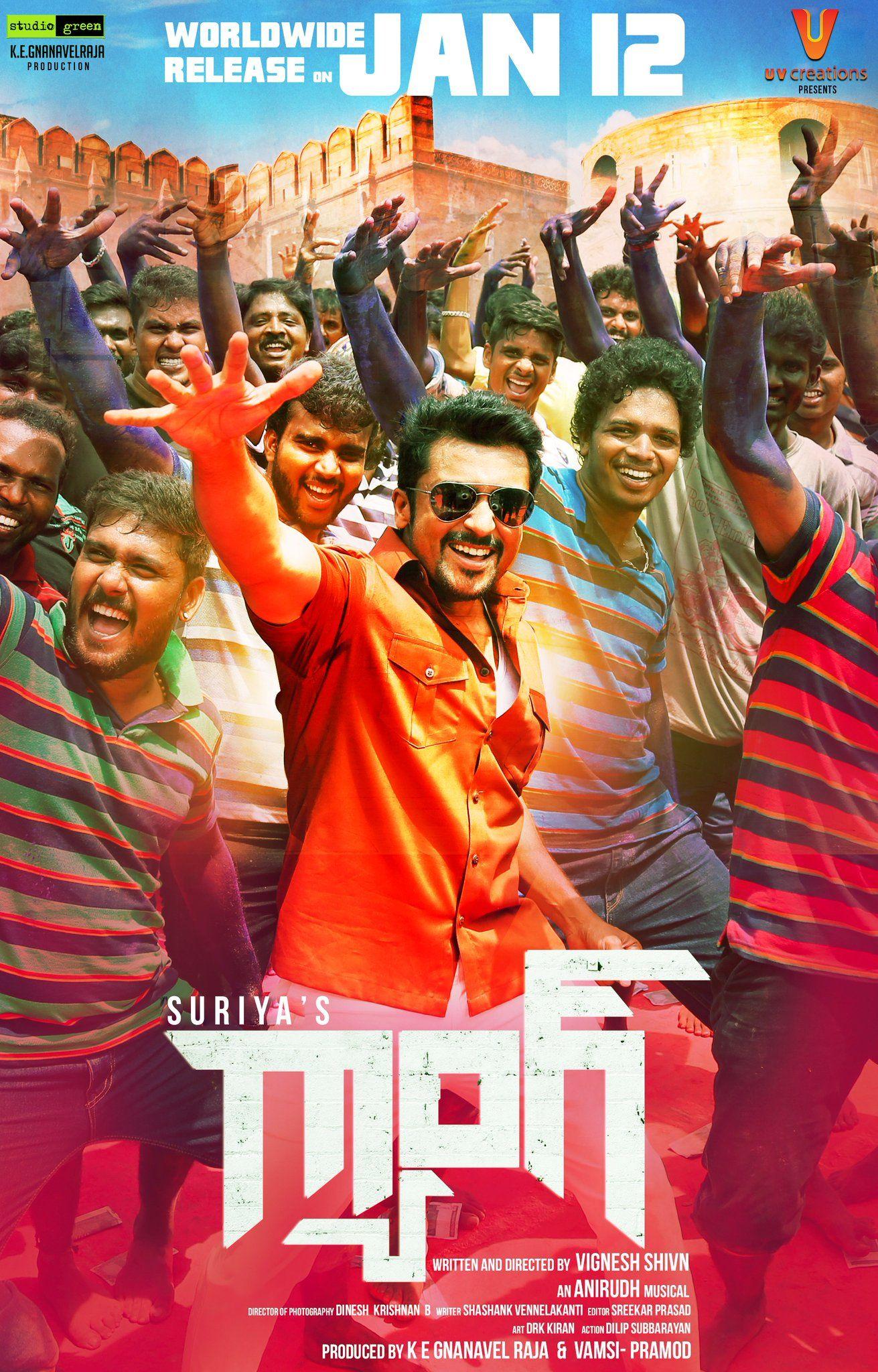 Surya New Movie Posters