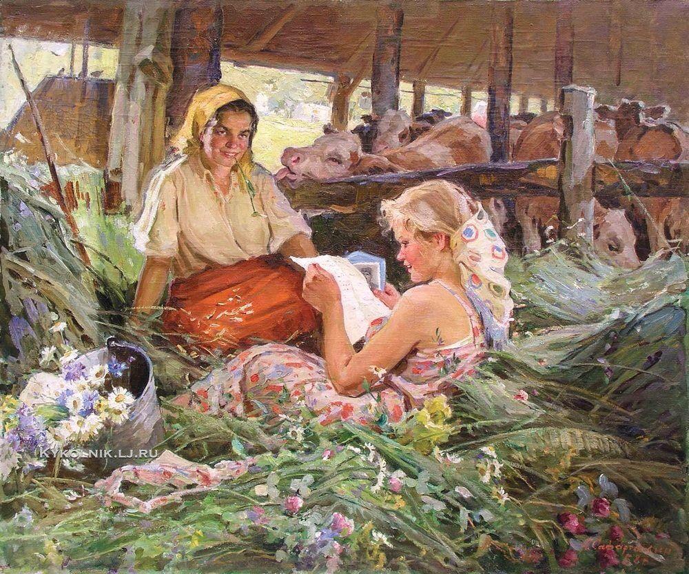 Картинки по запросу Сафаргалин Асхат Газизулинович художник