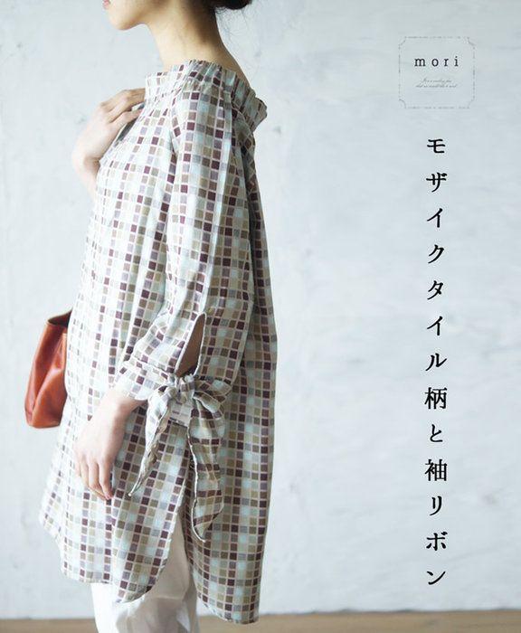 cawaii mori モザイクタイル柄と袖リボン