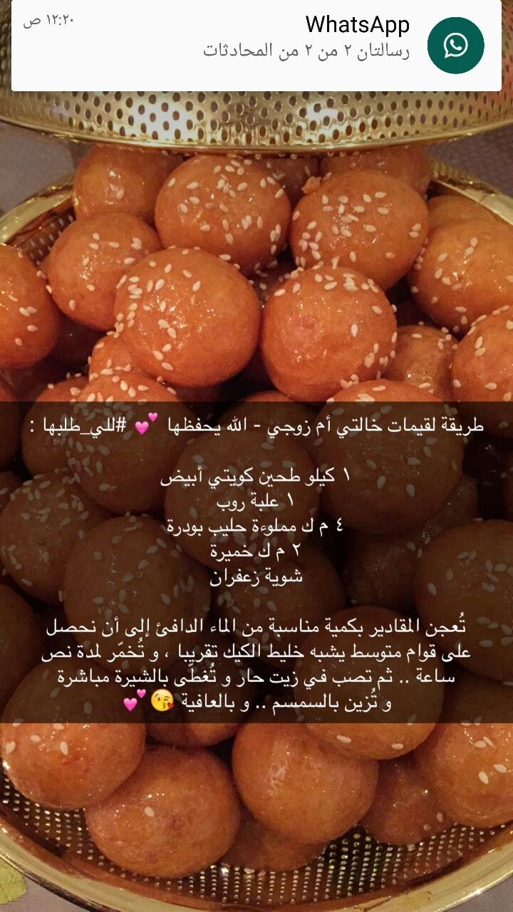 Pin By Reham On طبخ Coffee Drink Recipes Cooking Recipes Desserts Arabic Food