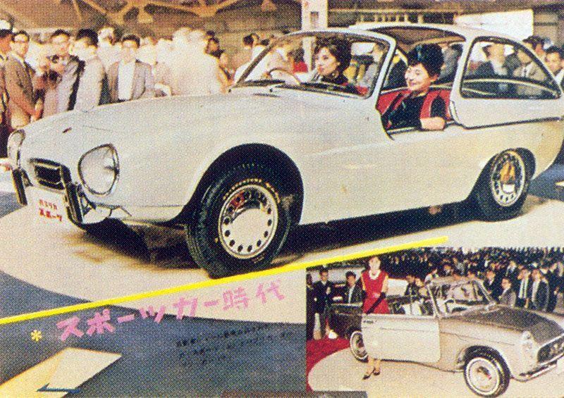 1962 TOYOTA Publica Sports Toyotaclassiccars Japanische
