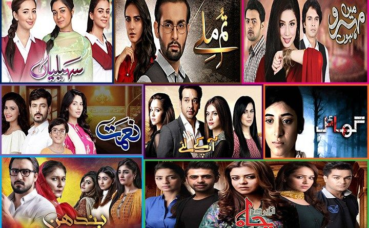 Nextpedia Entertainment presents all Pakistani dramas  We provide