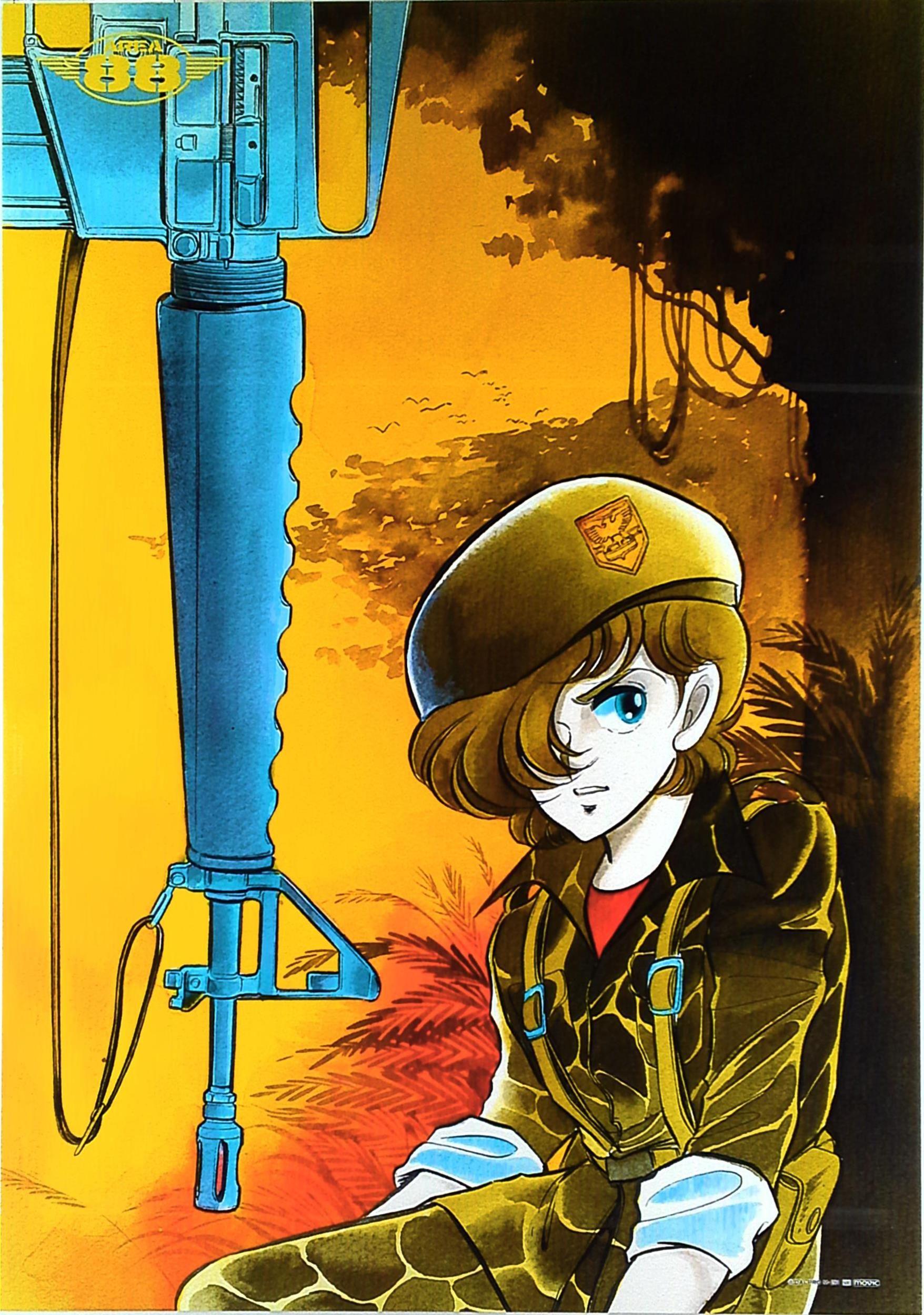 Yumi Kazama New Custom Personalized Art Print Poster Wall Decor