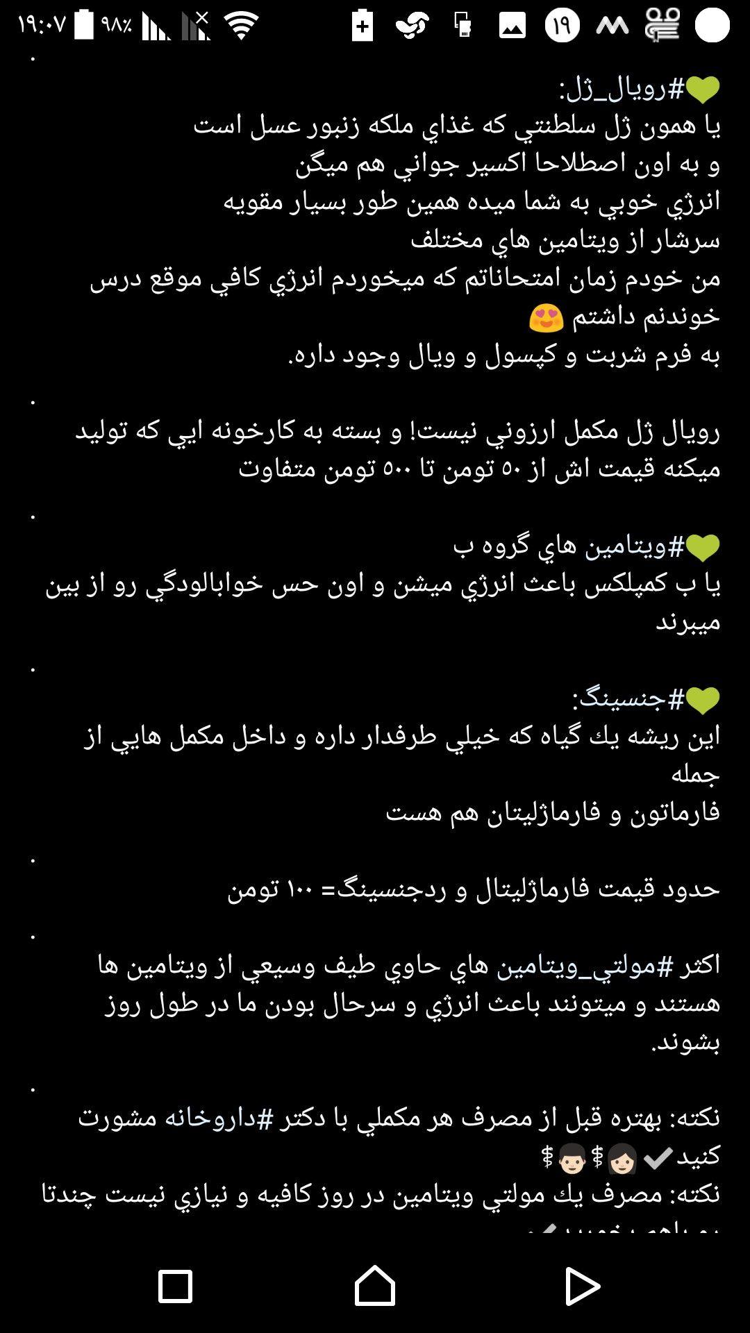 Pin By Vahid Farazi On Information Jugs