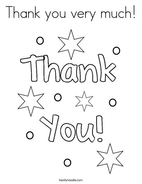 Thank You Very Much Coloring Page Coloring Pages Printable Coloring Pages Free Printable Coloring Pages