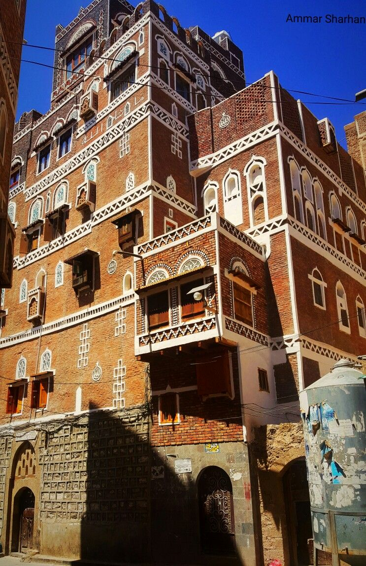 La Plus Vieille Ville Du Monde : vieille, ville, monde, Sana'a, Yemen,, Autour, Monde