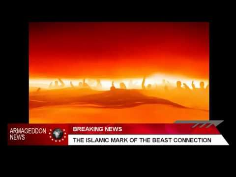 666= The Name Of Allah PART 2