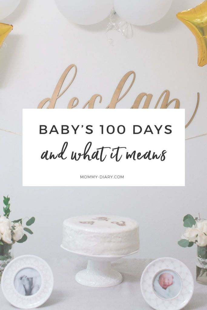 Celebrating 100 Days For Baby A Korean Tradition Mommy Diary 100 Day Celebration Birthday Themes For Boys Celebration Quotes
